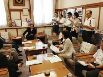 9-2知事への要望書2