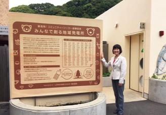 yamamotomasano1